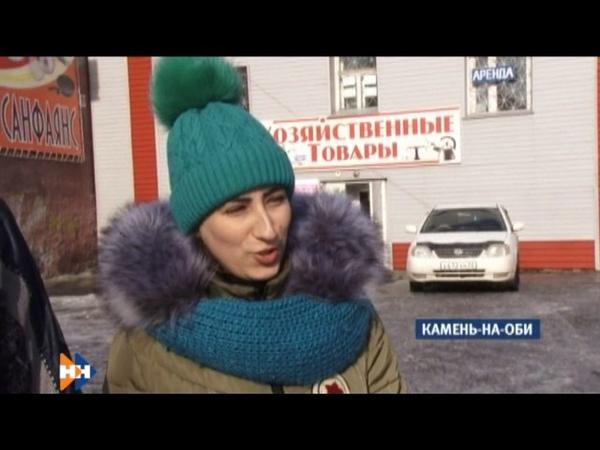 «Реплика» повальное бегство из Алтайского края