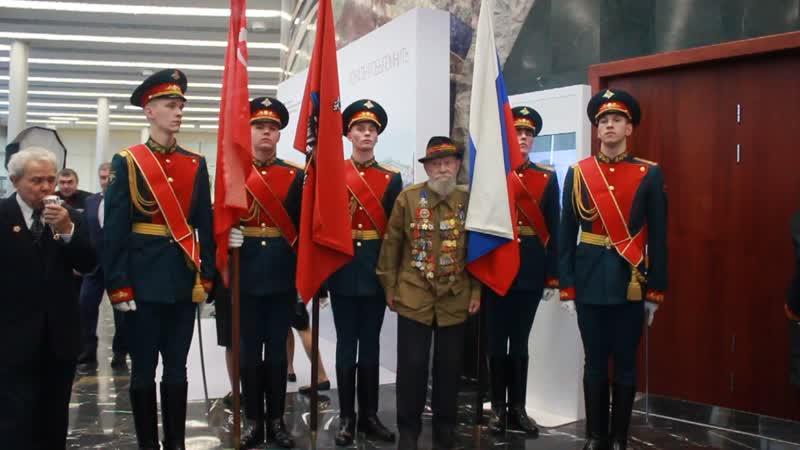 Торжественная встреча в честь 77 -ой годовщины Битвы под Москвой. Герой войны. 05.12.2018