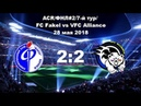ACR ФНЛ 7 й тур FC Fakel 2 2 VFC Alliance