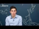 [Навальный LIVE] Фабрики троллей: как это работает?