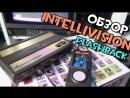 Pixel Devil Intellivision Flashback Обзор