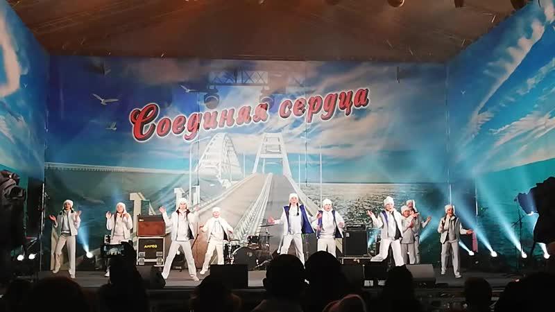 Самара Крым 18 03 2019 Льдинка Песни Квин