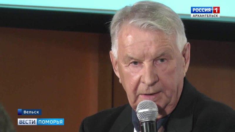В Вельске партия Единая Россия провела дискуссии