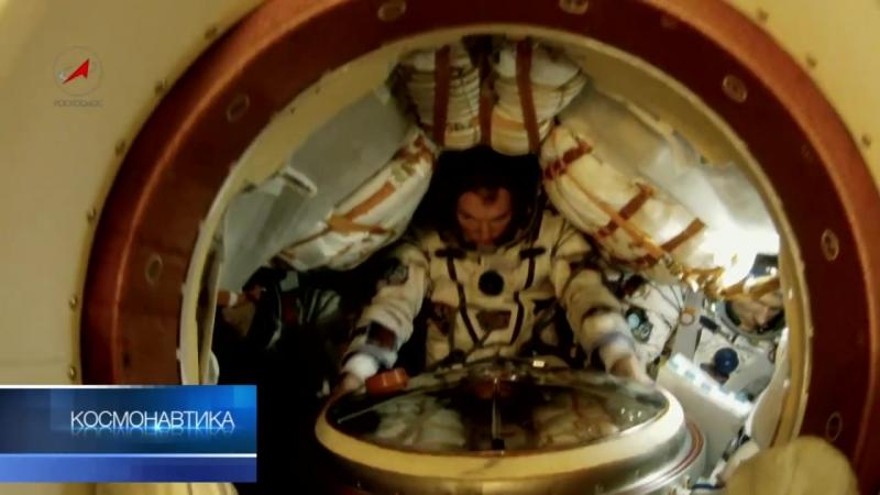 Как космонавты попадают в пилотируемый корабль перед пуском ракеты-носителя (РН)