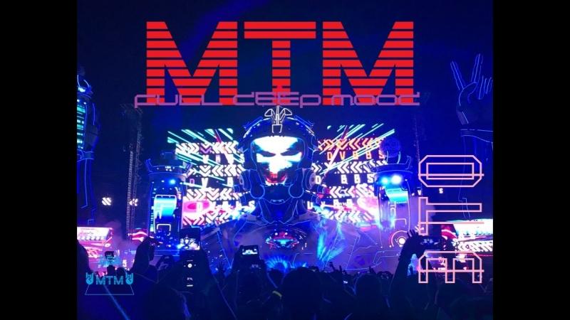 MTM-OтK