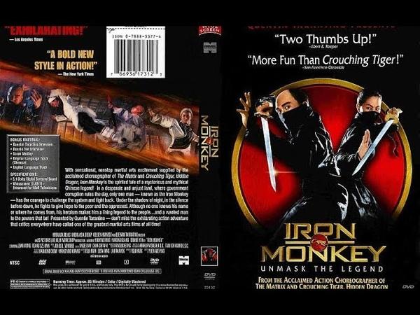 Iron Monkey 1 - Donnie Yen, Rong guang Yu, Jean Wang, James Wong, (1993)