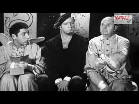 Ноев ковчег-по пьесе Исидора Штока(1967)