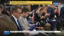 Новости на Россия 24 Переговоры в Берлине минским соглашениям нет альтернативы