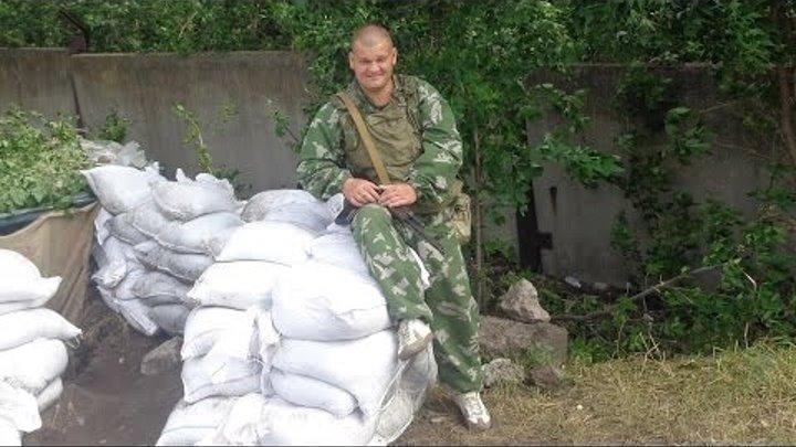 Памяти павших Героев Новороссии!