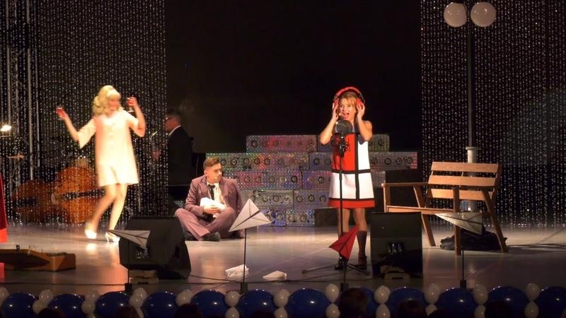 Во Дворце культуры состоялся спектакль Свердловского театра музкомедии