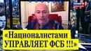 СРОЧНО Сенсационное заявление Дмитрия Гордона в эфире 60 минут