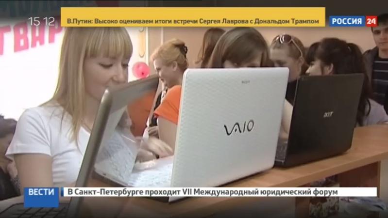 Новости на Россия 24 Указ Порошенко назвали страшным ударом по свободе слова