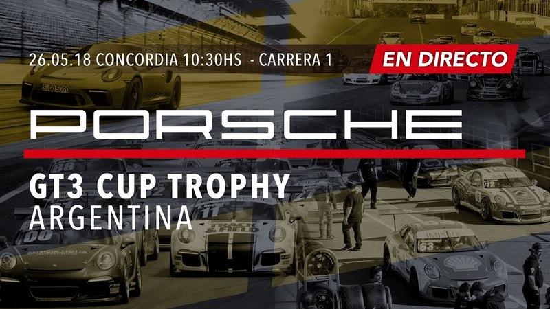 06-2018) Concordia: Sábado Carrera 1 GT3