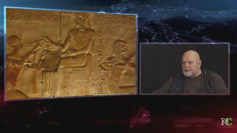 Иерофанты Древнего Египта.Гейдар Джемаль