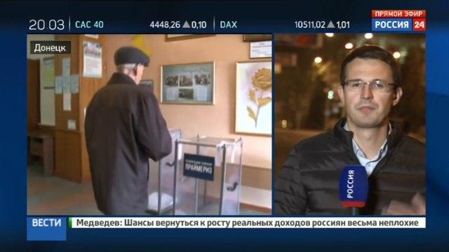 Новости на «Россия 24» • В Донбассе завершились праймериз