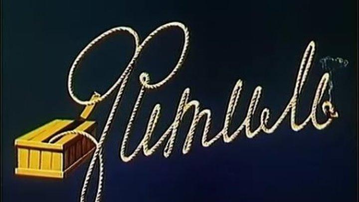 Фитиль! Юмористический Киножурнал! 1970-1979 (Часть 2)