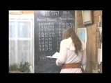Асгардское Духовное Училище-Курс 1.25.-Звёзды и Земли (урок 6 – Таблица Круголета ЧислоБога).