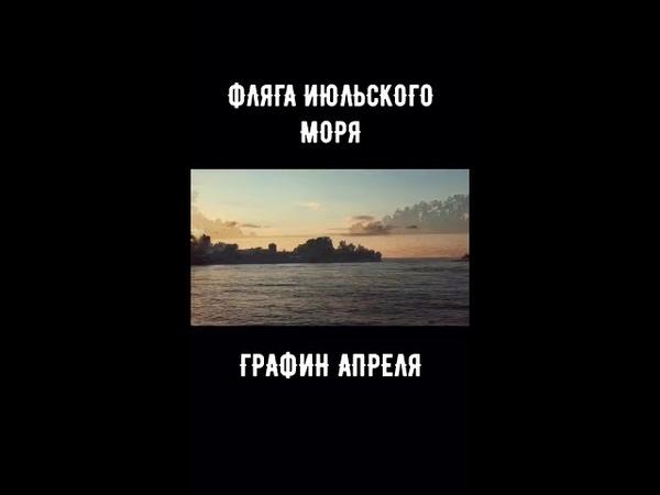 ТМ | Поэтический вечер Мальвины Матрасовой 6| 7-я команда | ЛЕТО 2018 | 6-я смена
