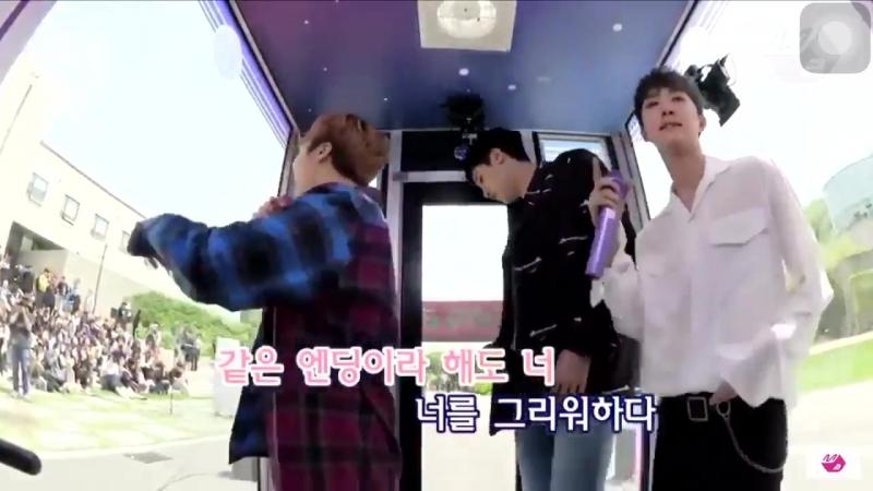 BTOB's Missing You by Jinho, Hui and Wooseok