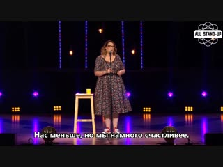 Sarah millican: control enthusiast / сара милликан: любительница контролировать (2018) [allstandup | субтитры]