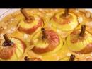 Пирог С Целыми Яблоками и Марципаном_ Потрясающий Рецепт К Празднику (1)