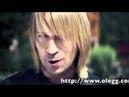 Олег Винник Вовчиця Волчица official video