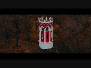 Башня Шамиля г.Льгов (TRUMAN prod.)