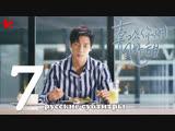 (FSG 1GK) ВВЕРХ ТОРМАШКАМИ 7/24 (русские субтитры) Flipped 喜欢你时风好甜