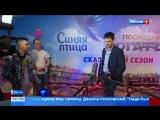 Данила Козловский пришел поддержать участников шоу