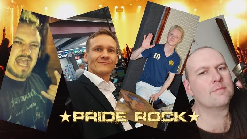 PRIDE ROCK - Концерт в ДК 2018