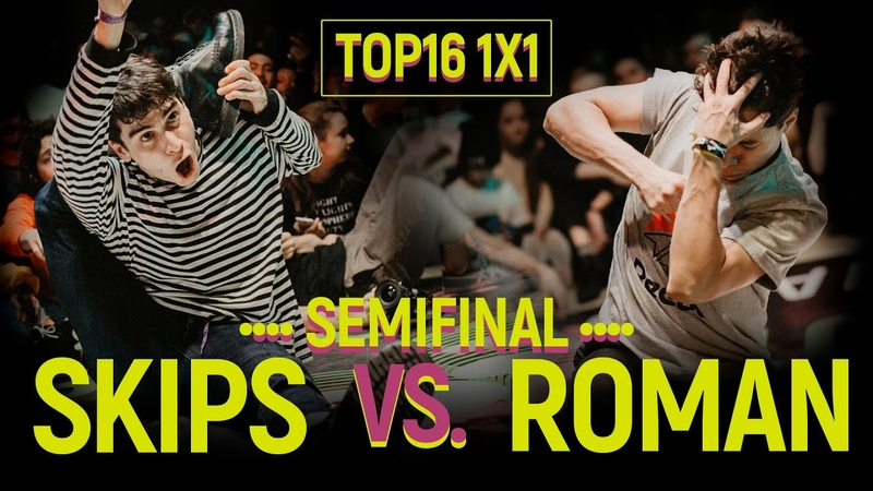 Skips vs Roman   Top16 1x1 Semifinal @ MoveProve International 2018