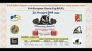 EPF European Classic Powerlifting Cup 2019 Oshmiany. Day 2. Men (o,sj) -59 kg, -66 kg, -74 kg