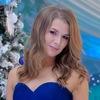 Natasha Sergeychik