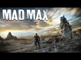 Mad Max #5