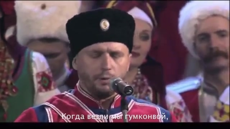 Гумконвой.Як руські вбивали українців