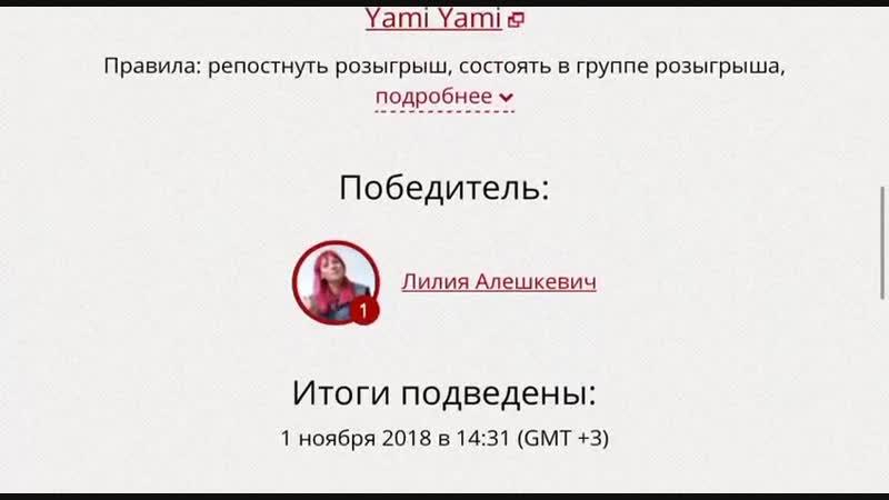 Итоги розыгрыша двух билетов на концерт Ивана Дорна и ужина на 1500 рублей от Yami Yami