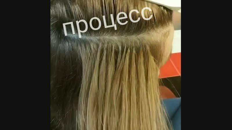 наращивание славянских волос в студии АНДРЕЕВОЙ Ларисы 79084970268