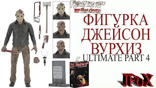 Фигурка Джейсона Вурхиза ULTIMATENeca Ultimate Part 4 Jason
