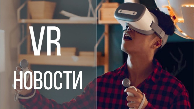 Новости VR - VR Half-Life(?), Shadow VR, Lone Echo 2, The Last Oasis, Fitness XR