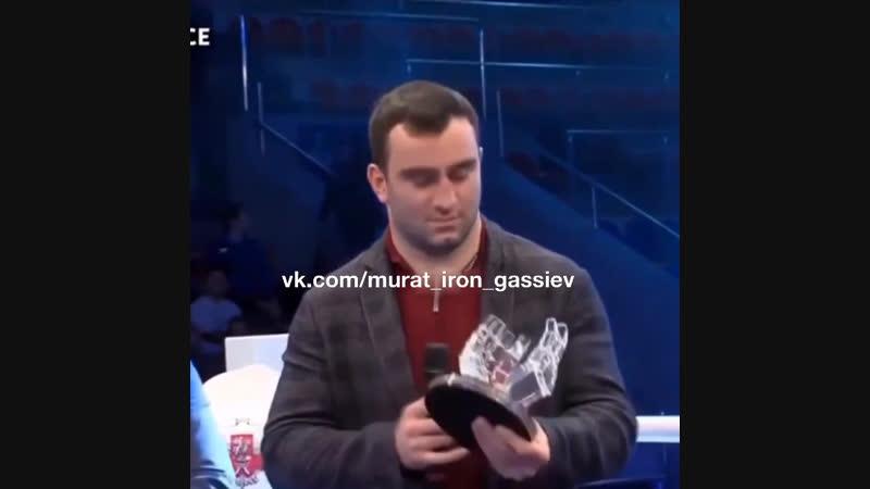 Краснодар, ДС Олимп