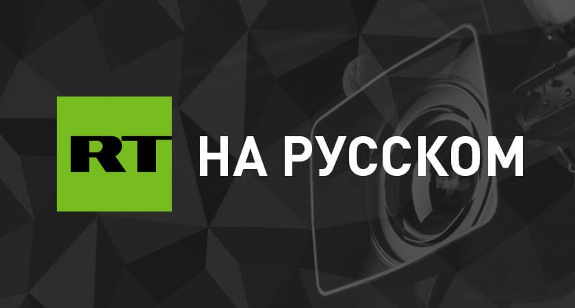 Трагедия в Кировской области