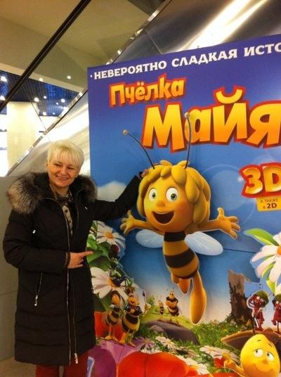 Майя Войка