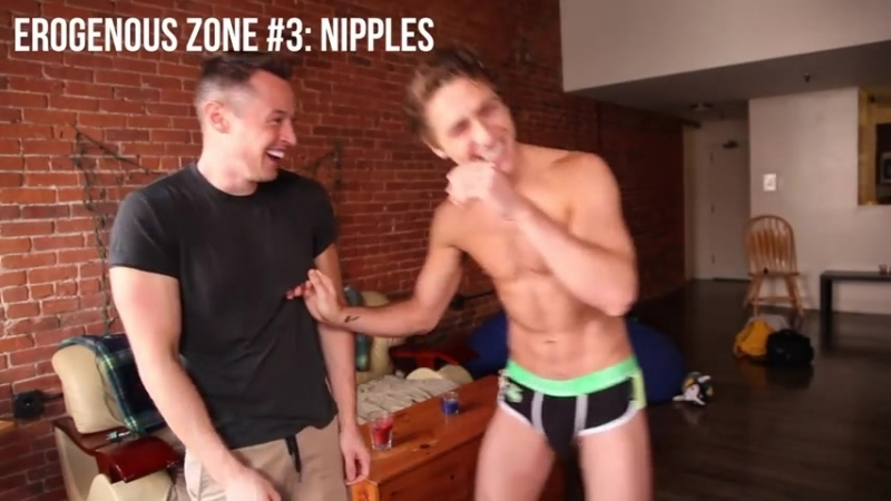 7 Secret Erogenous Zones On Guys