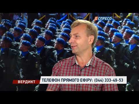 Вердикт з Сергієм Руденком | Дмитро Снєгирьов, Максим Розумний