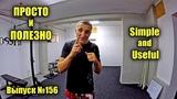 Простое упражнение в разминку для Бокса / ММА / Муай Тай | Simple boxing exercise