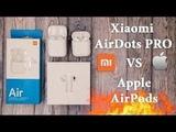 Apple AirPods VS Xiaomi Mi True Wireless Earphones сравнение топовых беспроводных наушников