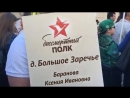 Память поколений - Русска Хатынь - Большое Заречье