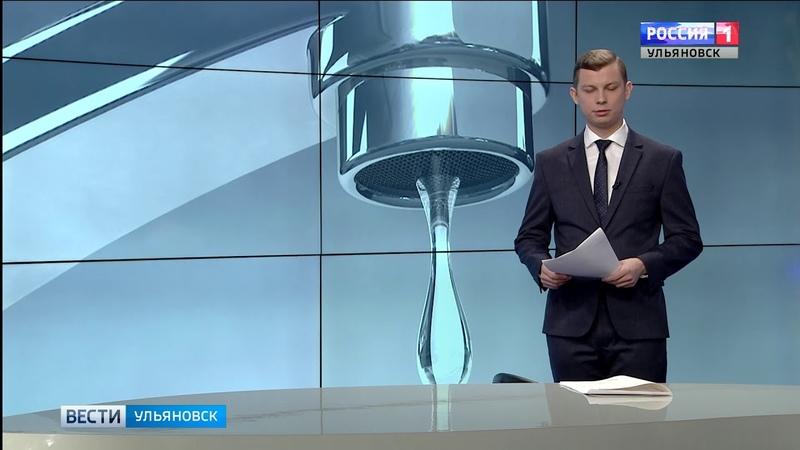 В Ульяновске восстанавливают подачу холодной воды