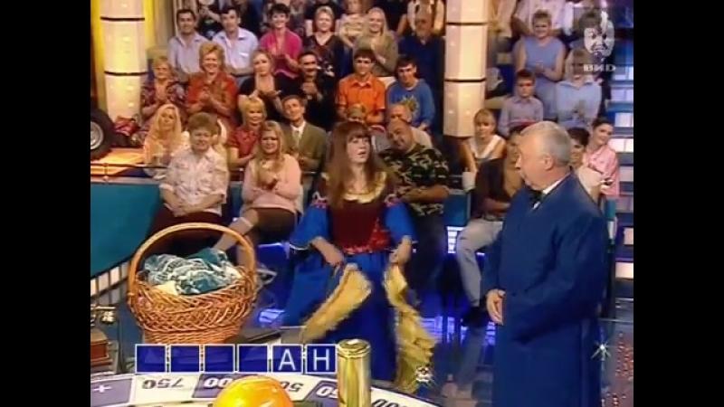 Поле чудес (19.10.2007)