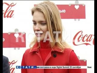 Супер-модель Наталья Водянова открыла новую детскую площадку на Автозаводе